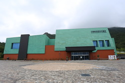 고흥분청사기박물관과 수도암