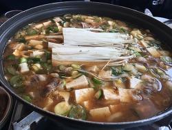 대전 만년동 점심특선 맛집 - 흑돈가 차돌된장찌개