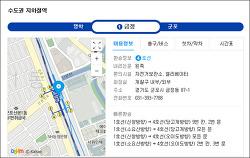 [20171208]군포 금정역사 급행전철 정차 국비지원사업비 증액