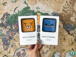 [캐릭터 멀티 충전기 소개] 너무 귀엽자나 카카오 멀티 충전기(라이언), Multi Charger