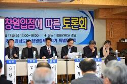"""전수식 """"스타필드 창원입점, 다음 시장에게 넘겨야"""""""