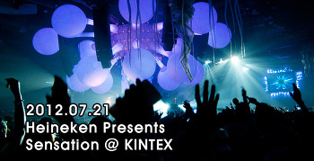 [ 2012.07.21 ] Heineken Presents Sensation @ KINTEX
