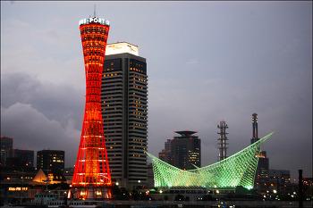 오사카 여행 6일차 (3): 고베 포트 타워에 가다 'ㅡ'  ... JAPAN, OSAKA 2008