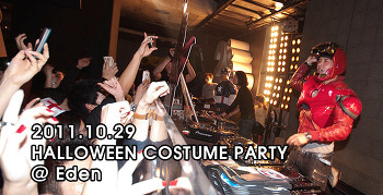[ 2011.10.29 ] HALLOWEEN COSTUME PARTY @ Eden