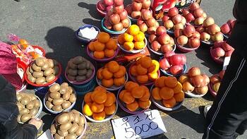 싱싱한 과일과 채소(청과물)의 메카. 청량리종합시장.