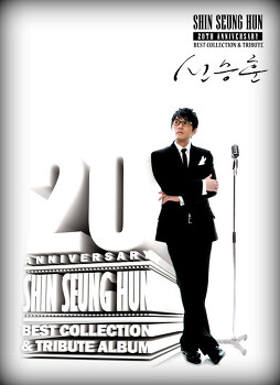 20th Anniversary The 신승훈 Show