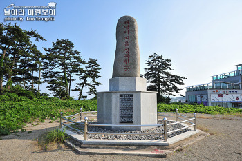 해병대 역사탐방 ① 해병대 처음 상륙한 곳!