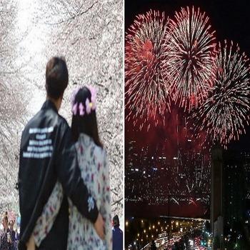 2017 여의도 벚꽃축제 대형 '불꽃놀이'