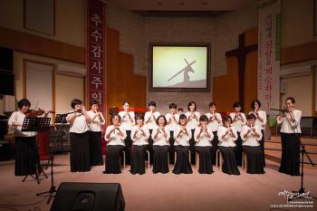 2016 인천공항교회 추수감사축제