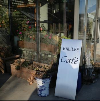 (강화도 카페 갈릴리) 오막삼 사무엘2와 함께한 바다가 보이는 분위기좋은 카페놀이