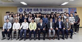 [20161020]안양시, 새내기공무원 93명『소통맨』위촉