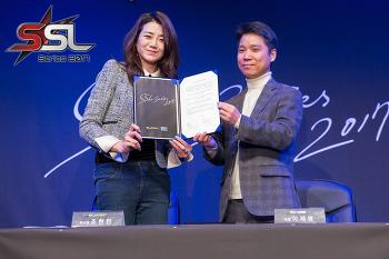 스포티비 게임즈, 'SSL 시리즈 2017' 미디어데이 개최