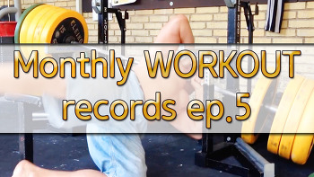 workout records ep.5