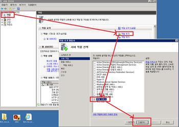 WINDOWS 서버 NFS서비스 활성화하기