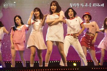교육단에 걸그룹이 떴다!! 위문열차공연