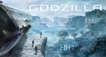 데스노트 블루레이 가격 4만 4444엔, 키즈모노가타리 3탄 냉혈편 내년 1월 개봉