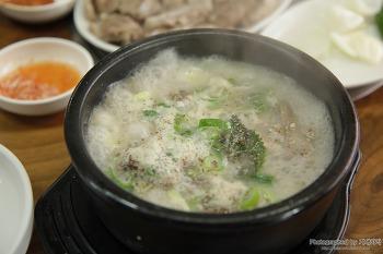 백종원의 3대천왕, 수요미식회에는 소개되지 않았지만 서울 3대 순대국 맛집으로 불리는 보라매역 서일순대국 본점