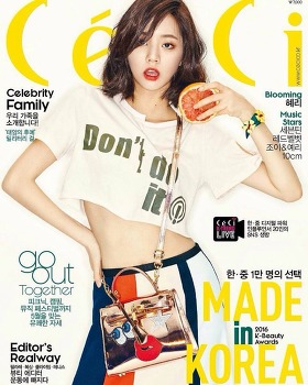 CECI MAGAZINE 2016 MAY