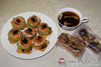 [부산떡집]결혼답례떡,예단떡이 유명한떡집 칠산떡집의 약밥,약밥요리!