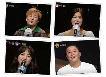 '복면가왕' 동시간대 시청률 1위
