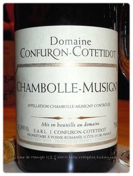 농익은 검붉은 과일향, 허나 약간 아쉬움이 남는 - Chambolle Musigny Domaine Confuron Cotetidot 2010