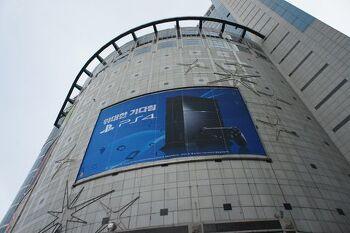 PS4플스 런칭 행사 생방송중 바로보기