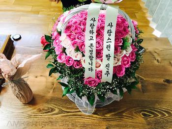 [행복한 꽃배달] 사랑하는 엄마께 드리는 꽃선물