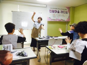 책읽어주는 할머니 동화구연강의