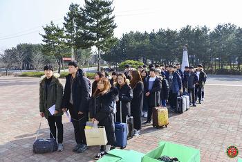 2017 겨울 해병대캠프!!