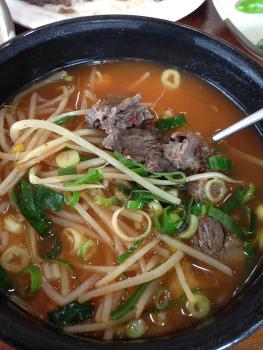 [소국밥,불고기]창원 팔용동/임진각