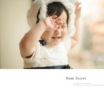 Nam Soyul (엘타워)