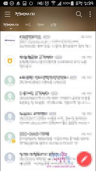 """시아의 어플 추천 16탄 : """"여름""""으로 문자를 편리하게 이용해 봅시다"""