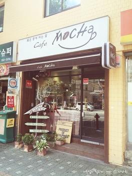 볶은 콩에 피는 꽃, 역촌동 동네에 숨은 핸드드립 커피 맛집