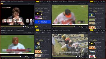 다음 라이브 팟플레이어, 카카오TV 라이브 모니터 하나에서 여러 방송 동시에 보기