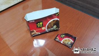 베트남 G7 커피 내수용과 수출용 맛과 향의 차이? 글쎄?