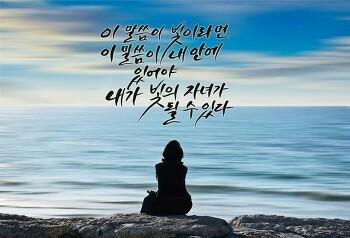 한국교회의 신앙, 이대로 괜찮은가?