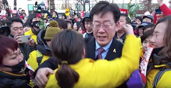 탄핵가결 세월호 유가족과 이재명의 눈물