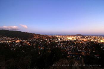 하와이 시내를 내려다볼 수 있는 탄탈루스 야경 사진