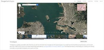 지난 30년간 지구는 어떻게 변했을까? 구글어스 타임랩스로 살펴보자!