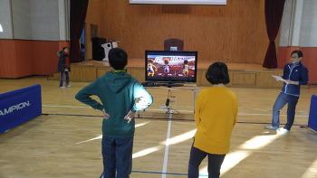 청암학교 제23회 e-스포츠 대회 개최