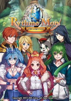 리듬액션 RPG '리듬몬' 무료 체험판 게임 선보여