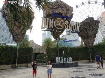 아이데리고 방콕자유여행 가볼만한 곳 다이노소어 테마파크