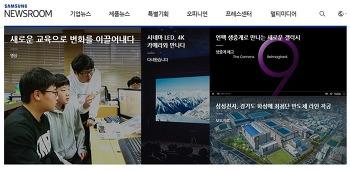 2018 삼성 갤럭시S9 언팩 실시간 중계 시청방법 6가지