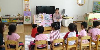 홍광유치원 '동료교사 수업장학 및 수업 성장의 날'