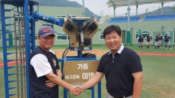 열두 번의 피칭머신 후원 프로젝트 8탄[전북 영선고]