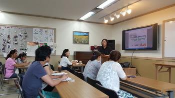 [참여예산NW] 인권교육(이주민)