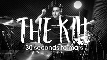 "30 Seconds to mars(30세컨즈투마스) - ""The Kill"" Drum Cover by ROP"