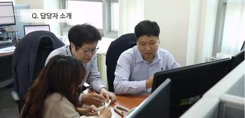 [Cloud Z] 고객사례#2 - 부동산 정보 표준화 전문기업 '한국거래소시스템즈'