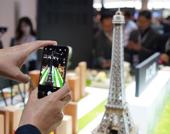 LG V30S ThinQ 씽큐 카메라가 똑똑한 AI카메라