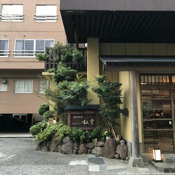 벳부 료칸 우미카오루 야도 호텔 뉴 마쓰미 숙박 후기